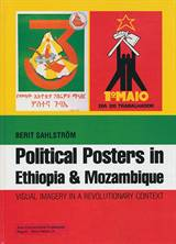 N.S. 0024: Political posters in Ethiopia and Mozambique